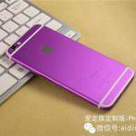 iPhone7は3モデル  私がiPhone7 Plusの256GBを選ぶ大きな2つの理由