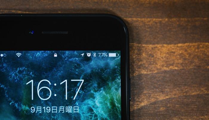 iPhone7 バッテリー