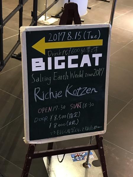 BIGCAT リッチー・コッツェンライブ 2017