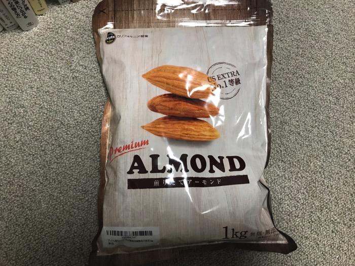 アーモンドでダイエット