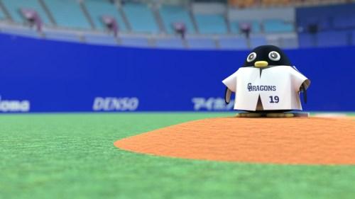 吉見ユニフォームを着たペンギン