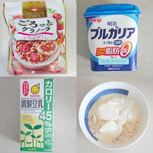 1週間シリアルチャレンジ2/13朝食