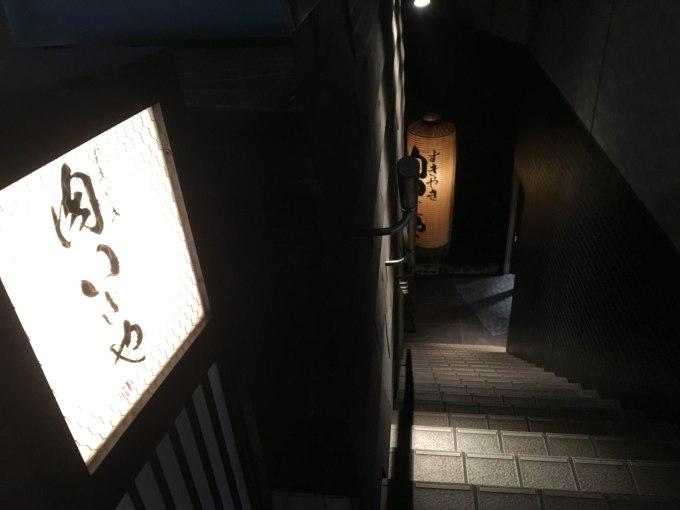 nikuiseya_entrance