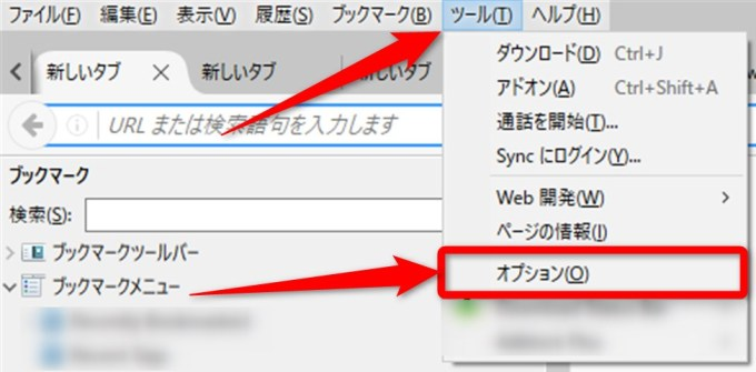 firefox-select-option