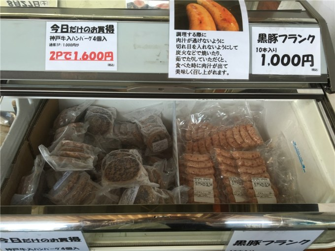 koube-beef-aozoraichi-burg-franc