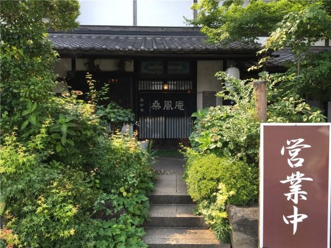souhuan-bajikouen-soba-gate