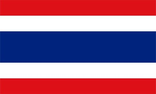 Flag of the Kingdom of Thailand