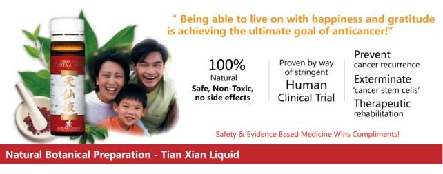 EN-tian-xian-liquid-is-an-anticancer-medicine-without-side-effect