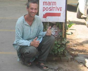 marmpositive2