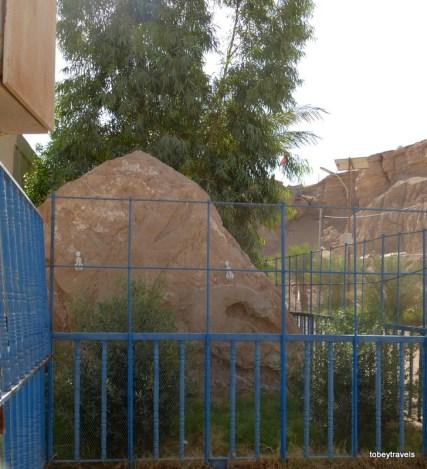 Ali's water shrine at Al Tar