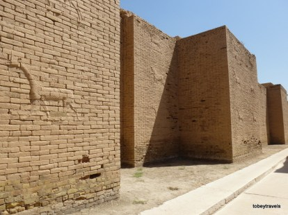 Lower Ishtar Gate Babylon