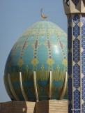 Buniya Mosque Baghdad