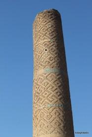 Erbil Minaret