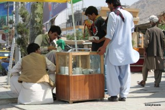 Kabul Money Changers