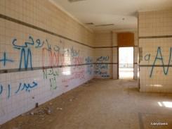 Saddam's Palace Babylon
