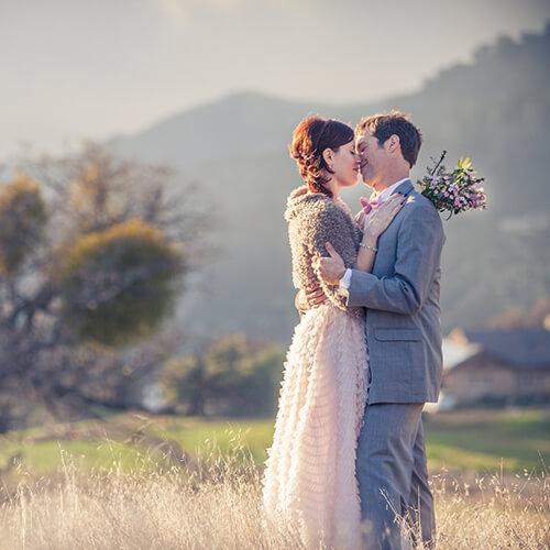 Wedding Amp Reception Photography Photographer Sacramento