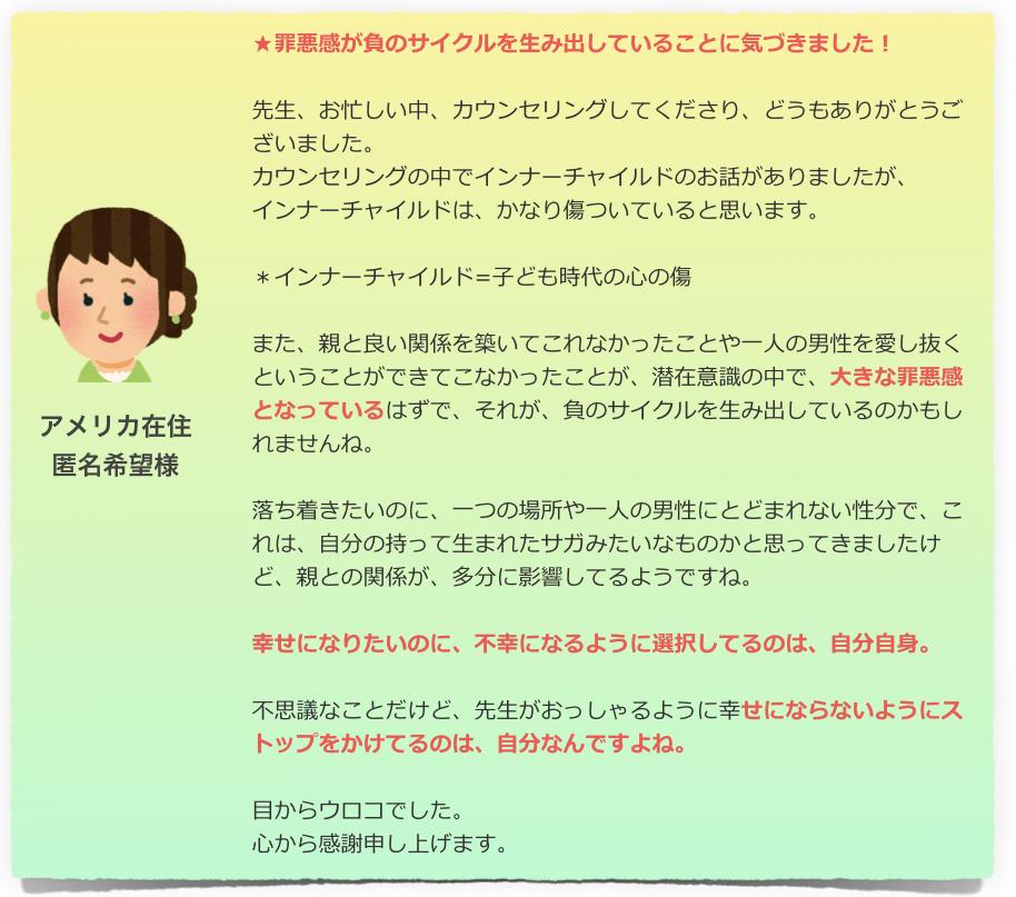 スクリーンショット 2015-08-02 12.27.24