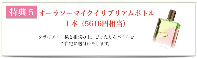 スクリーンショット 2016-04-29 22.22.08