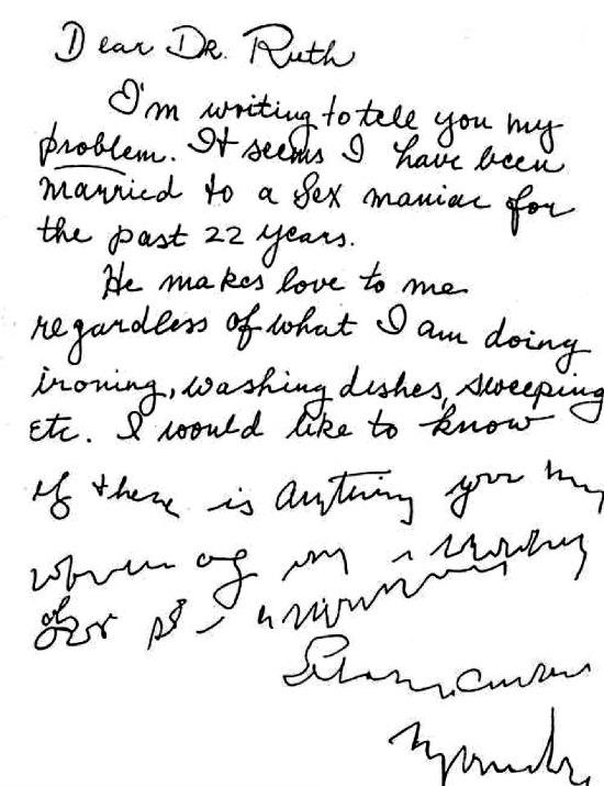 Письмо секс