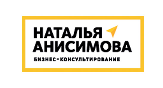 http://anisimova.consulting/