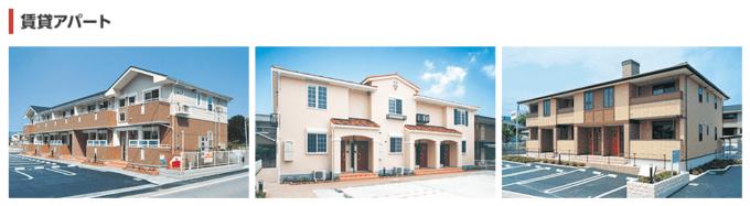 大東建託のアパート、豊富な商品ラインナップ