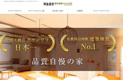 ecoahouse