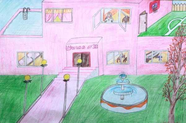 Картинка 1 класс в школе – Ой!