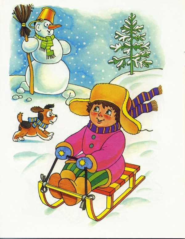 Картинка для детей зима – Ой!