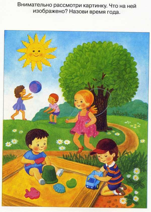 Картинки детские лето – Яркие картинки про лето для детей