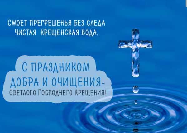 Картинки таинство крещения – Ой!
