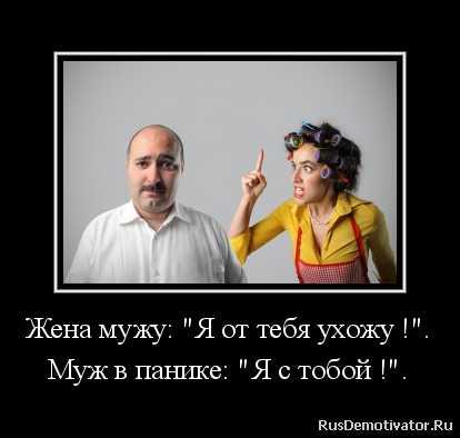 Люблю мужа картинка – Красивые картинки для мужа (20 фото ...