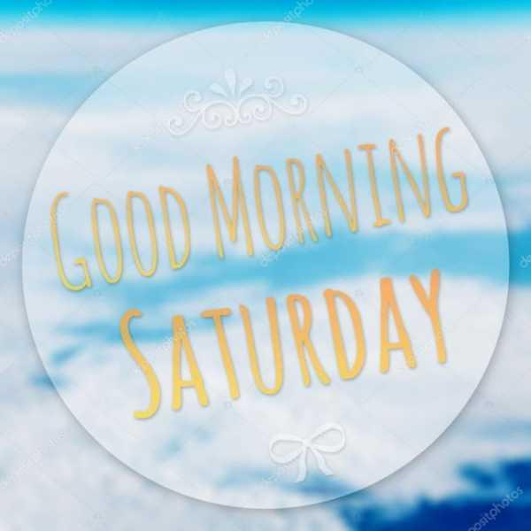 Открытки с добрым утром прикольные суббота – Доброе утро ...