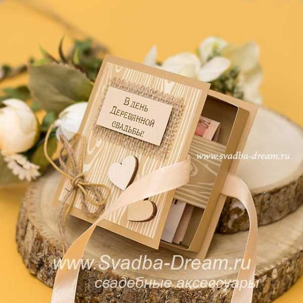 С 5 лет свадьбы картинки – Открытки с деревянной свадьбой ...
