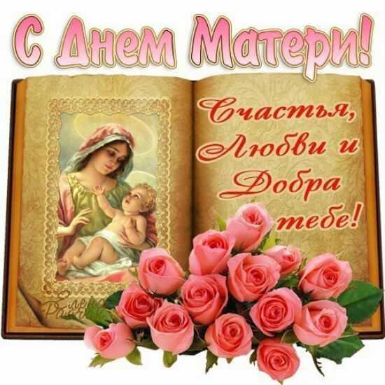 Стихи про маму картинки – Мама: картинки и цитаты