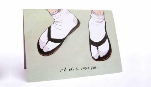 Влюбленные открытки – Открытки для любимых, любимому ...
