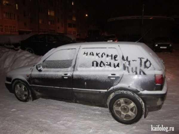 Зима картинки первый снег – картинки и фото первый снег ...