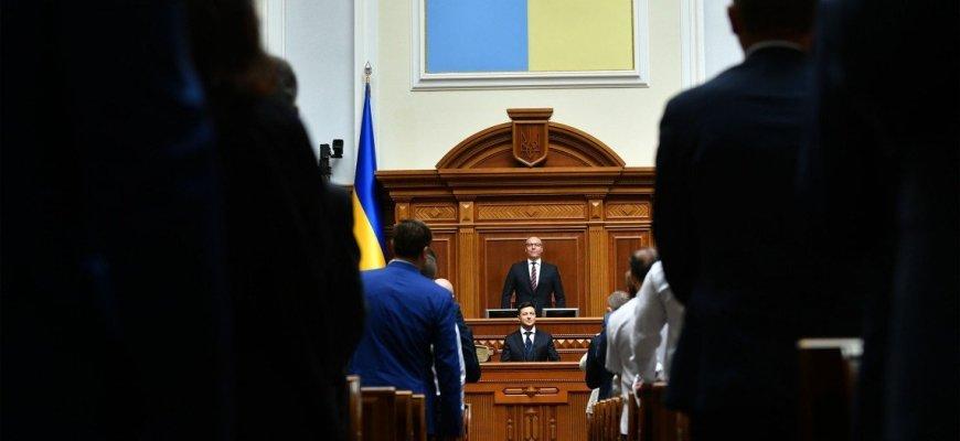 Верховная рада, Зеленский, фото - пресс-служба президента Украины