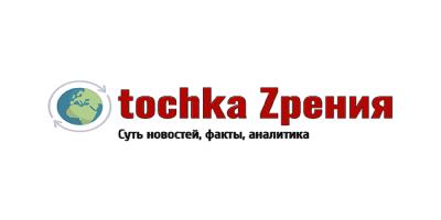 Мэр одного из российских городов погиб в ДТП