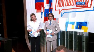 Состоялся исторический телемост Киев-Москва «Надо поговорить» (видео)