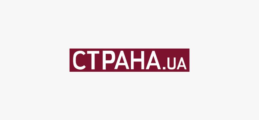 """Украинские нацисты напали на журналиста """"Страна.ua"""" во время митинга возле NewsOne"""