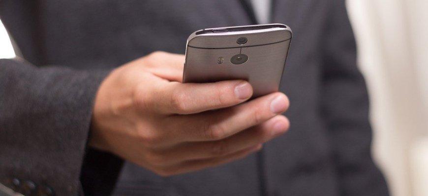 Обнаружен опасный вирус, который считывает со смартфона абсолютно всё