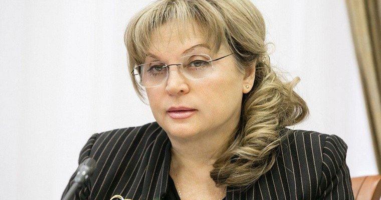 Почему у главы ЦИК России нет госохраны