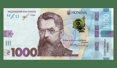 ВР Украины утвердила бюджет с ложным ростом ВВП на 3.7%