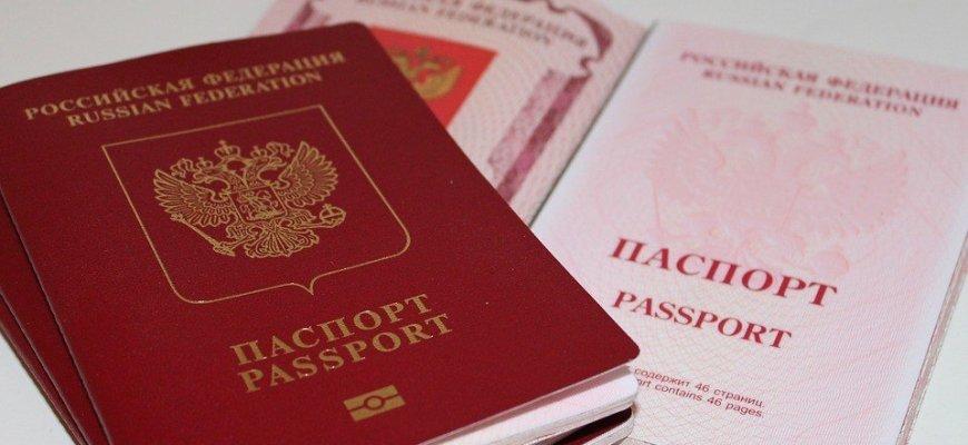 ГПУ Украины будет расследовать выдачу иностранных паспортов украинцам