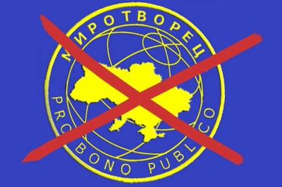 Сайт «Миротворец» закрывается после нормандского саммита