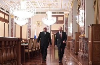 Сформировано новое правительство России