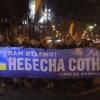"""В Киеве прошёл марш памяти """"Небесной сотни"""" (видео)"""