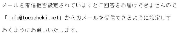 onegai45622446
