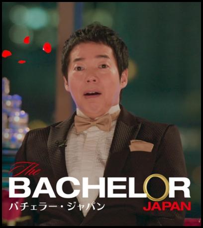 バチェラーのMC今田耕司