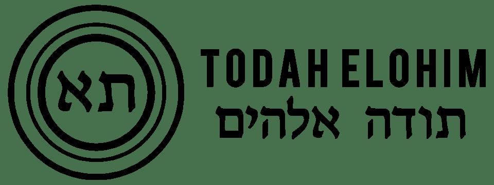Todah Elohim logo horizontal 960